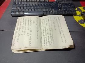 道士画符 图纸(共8张)