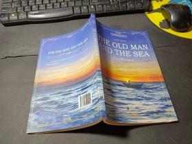 老人与海 全英文原版经典名著系列读物 昂秀书虫    无字迹