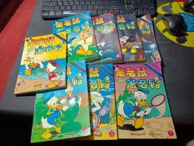 米老鼠和唐老鸭1-10册(缺2.4)