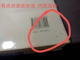 风华再现:中国传统柞榛家具   未拆封