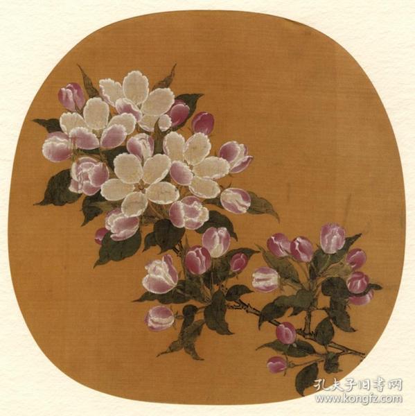 南宋 林椿 海棠图