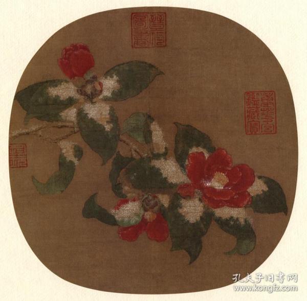 南宋 林椿 山茶霁雪图
