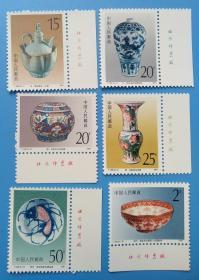 T166 景德镇瓷器特种邮票带厂铭边