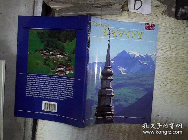 Wonderful Savoy(萨沃偾名胜)