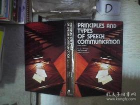 PRINCIPLES AND TYPES OF SPEECH COMMUNICATION 言语交际的