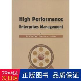 High Performance Enterprises Management