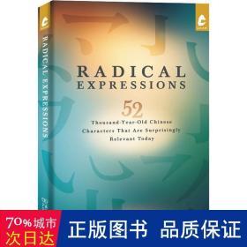 RadicalExpressions:52Thousand-Year-OldChinese