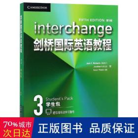 学生包3剑桥国际英语教程(第5版)