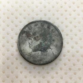 传世老银币大头一块