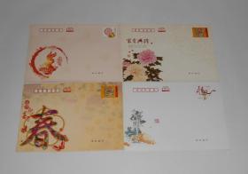 面值2.4元的邮资信封(邮编地址,图案多种混合,共119个,全要大部分地区可包快递