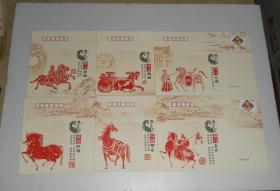 2009年马邮资封6张一套+马连体邮资明信片6张一套+马纪念张
