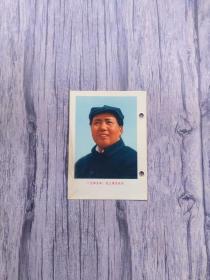 一九三五年,毛主席在陕北 照片1张 正反面 128开