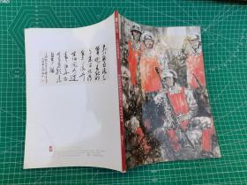 广东小雅斋2015年春季艺术品拍卖会:泮溪山庄藏名家书画
