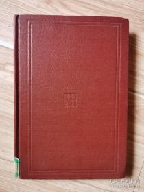 中国古代小说研究