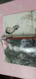 吉林久翔2013金秋中国书画保真拍卖会丹青铸史当代名家书画保真寺场四