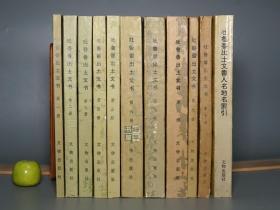 吐鲁番出土文书