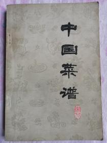 中国菜谱(湖北)