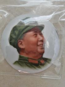 河北省张家口宣化瓷厂试制毛主席像章