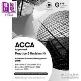 ACCA  Advanced Financial Management(AFM) Practice& Revision Kit
