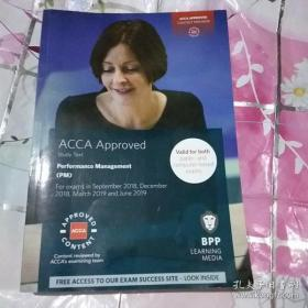 ACCA Performance Management(PM):Study Text