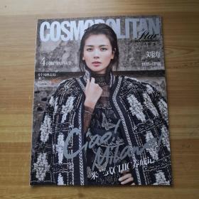 Cosmopolitan【刘涛-专辑】