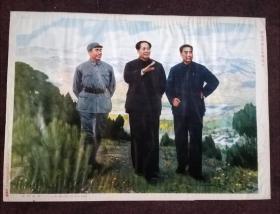 胜利在前,毛主席周副主席朱总司令在西柏坡