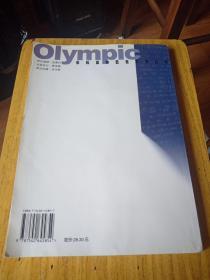 高中数学奥林匹克题集