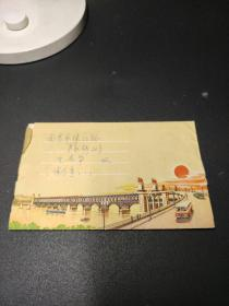 实寄封  南京长江大桥