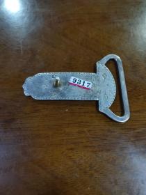 民国时期纯银腰带板(宝兴 纹银 刻印)45.3克