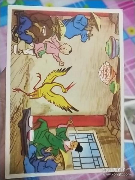 苏联版中国事物明信片《黄鹤楼故事》
