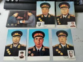 1993年,延安革命纪念馆版十大元帅明信片的自制极限片十张,盖对位精准原地邮戳