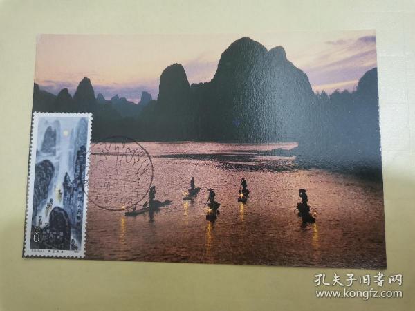 6.16~7--桂林山水风光极限片一枚
