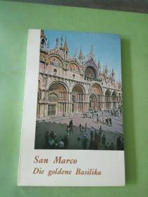 San Marco Die goldene Basilika(英文原版)