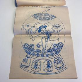 烹饪饮食:西瓜刻花-西瓜雕花-西瓜盅 版画图案一本19页