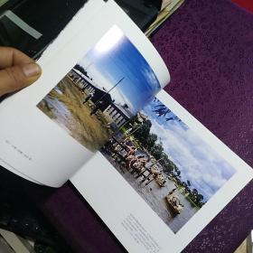 铜版纸彩印老照片画册:《飞虎队队员眼中的中国:1944-1945》【正版现货,品好如图】