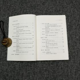台湾学生书局  赵卫民《德勒茲的生命哲學》