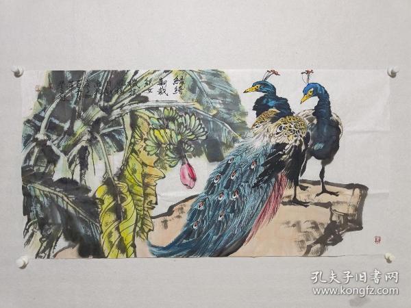 中国人民大学艺术学院花鸟画工作室导师 郑瑰玺作品《孔雀》