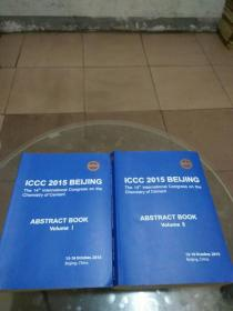 ICCC 2015 BEIJING The 14th International Congress on the Chemistry of CementⅠ Ⅱ(2本合售)