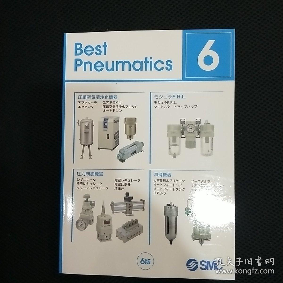 SMC-Best Pneumatics 6(第六版)