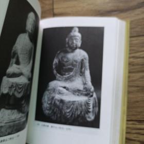 中国历代纪年佛像图典