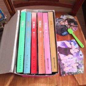 男朋友第一辑   1 2 3 4 5 6  樱花号 蔷薇号 音乐号 指环号 圆舞号  写真号  合售(有外盒和两个赠品)