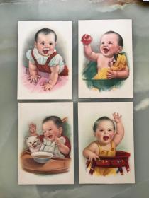 五十年代上海画片出版社出品——年画画家李慕白绘画明信片四种合售!!