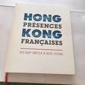 HONG PRÉSENCES  KONG   FRANÇAISES