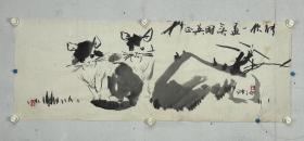 王汝讷,1937年生于北京,毕业于北京艺术学院美术系中国画专业。   师承陈缘督、吴镜订、叶浅予、高冠华等。   汝讷先生幼承家学,深受世家身上浓厚的传统文化素养的熏陶濡染,遍览家中旧藏字画,临池不辍,   兴趣盎然,弱冠之年,   即矢志于传统艺术,于金石书画,无不浸淫,手摹心追,砥砺磨濯。   稍长,又得书法名流张有为、乌蓝地、丁文隽等教诲,得潘天寿亲手点拨。