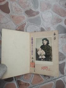 民国年间 上海王开照相馆 手工上色 《母爱》照片一张,带衬版!有毛笔题字!