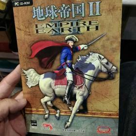 【游戏光盘收藏一张】地球帝国2 智龙科技有限公司【图片为实拍,品相以图片为准】