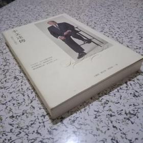 Biography of LEE MAN TAT —Legend of the Sauce King(李文达传—酱料大王的传奇)九五品