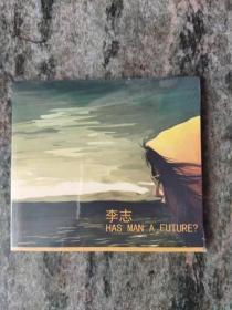 李志专辑CD唱片这个世界会好吗有ifpi