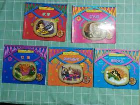 【5册】安徒生经典童话系列:皇帝的新衣、海的女儿、夜莺、红鞋、打火匣