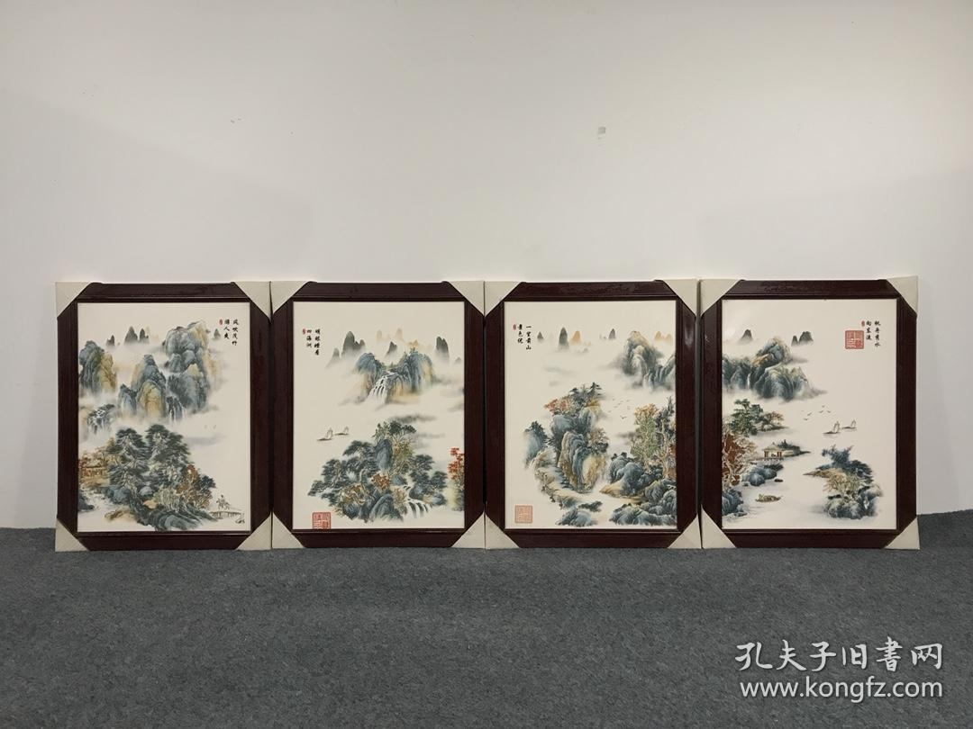 景德镇手绘山水瓷板画挂屏一套,色彩纯正,品相一流,装饰佳品
